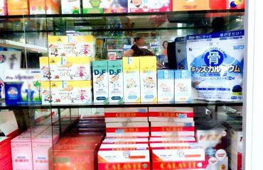 san pham NC Việt Nam Phân phối tại nhà thuốc